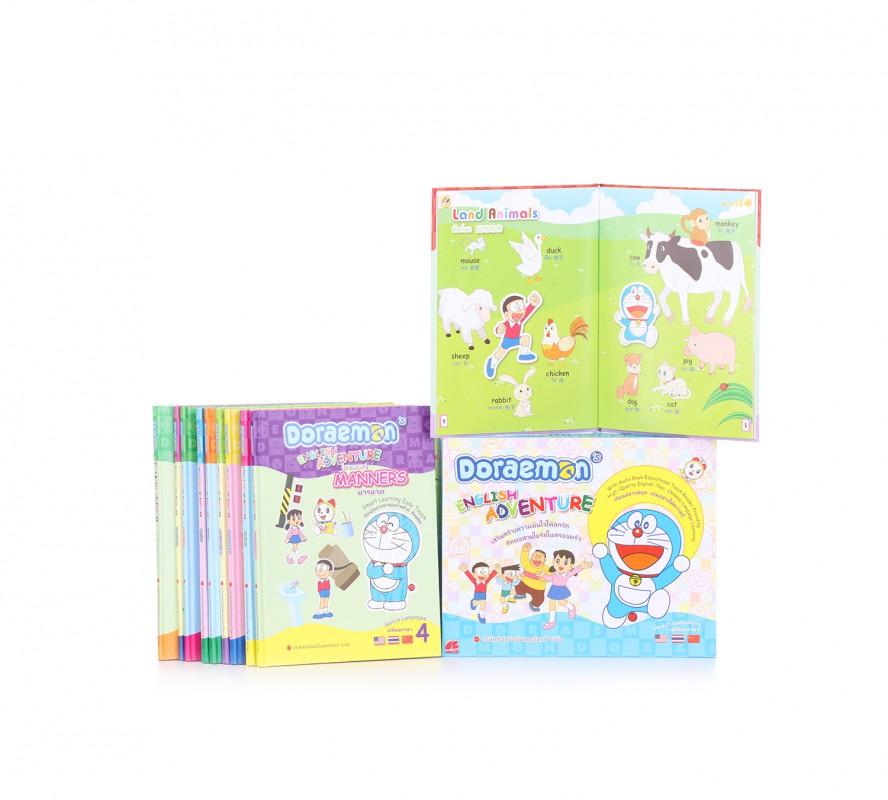 หนังสือพูดได้โดราเอมอน Doraemon Adventure