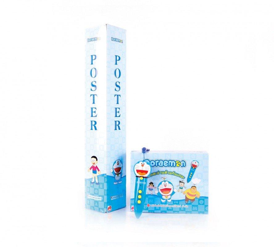 ชุดโปสเตอร์พูดได้พร้อมปากกาพูดได้โดราเอมอน Doraemon Poster